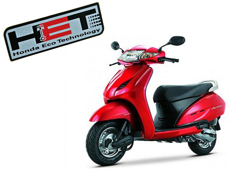 Honda's HET in Activa Scooter
