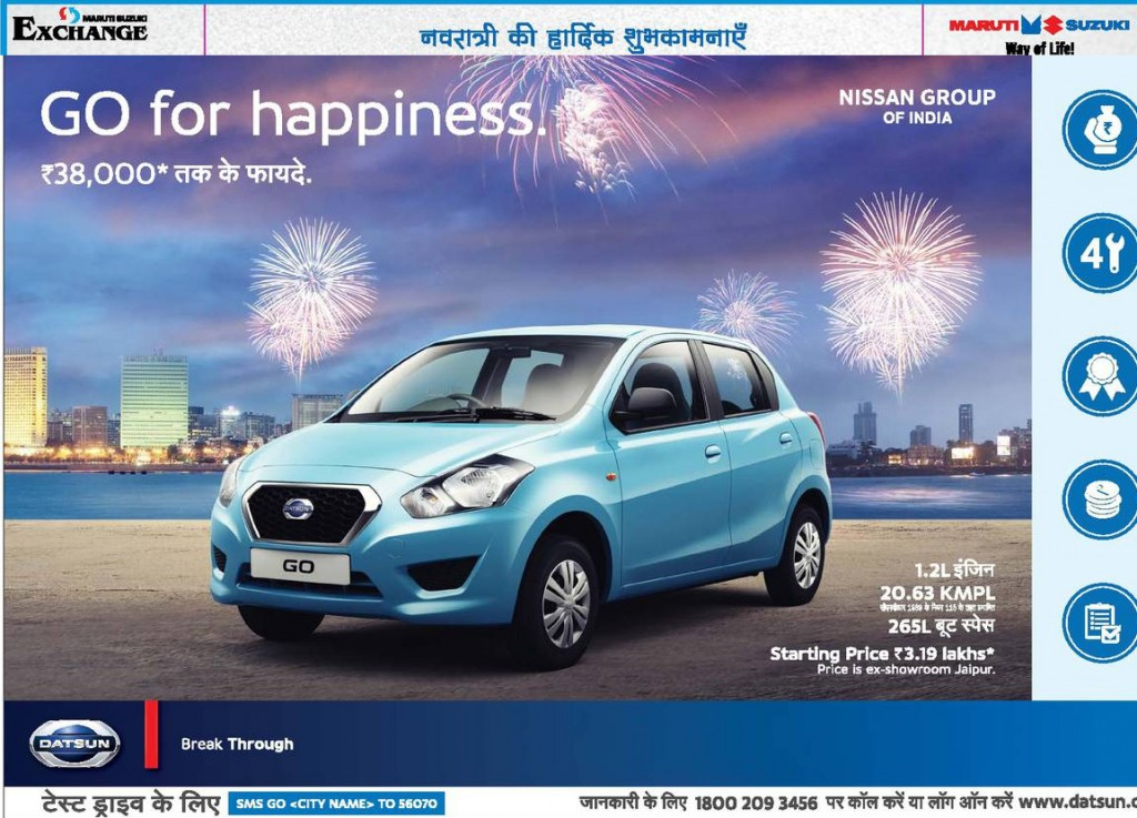 datsun-go-offer-2014