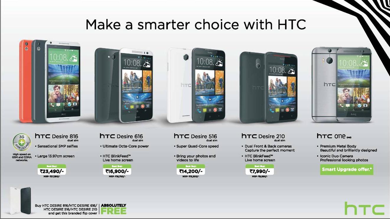 HTC Best Buy Offer 2014
