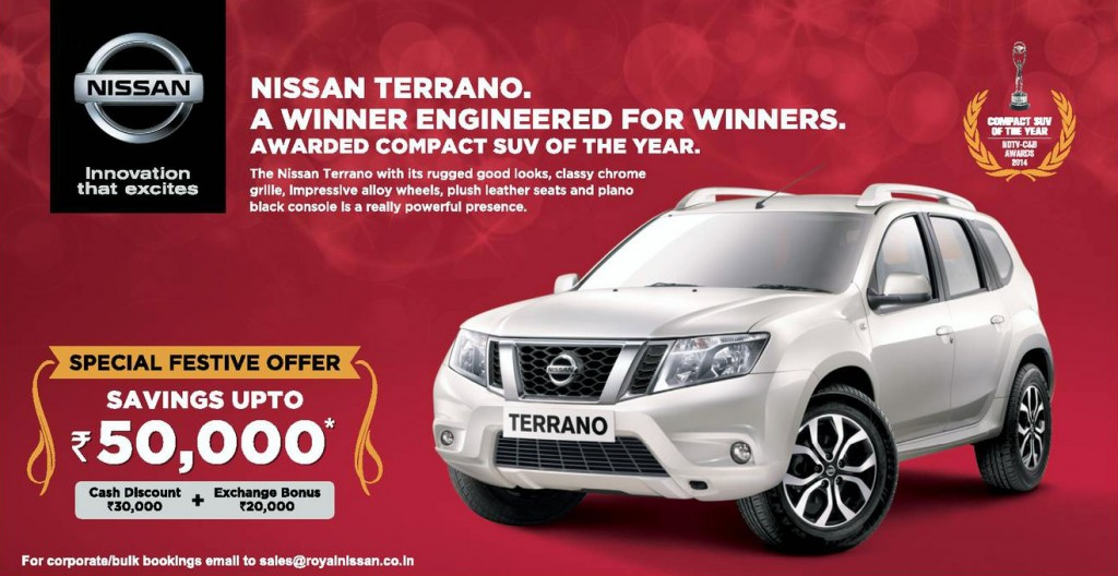 nissan-terrano-offer