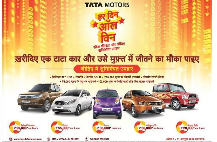 Diwali Offers by Tata
