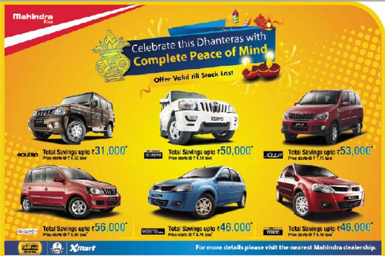 Mahindra Motors Car Offers