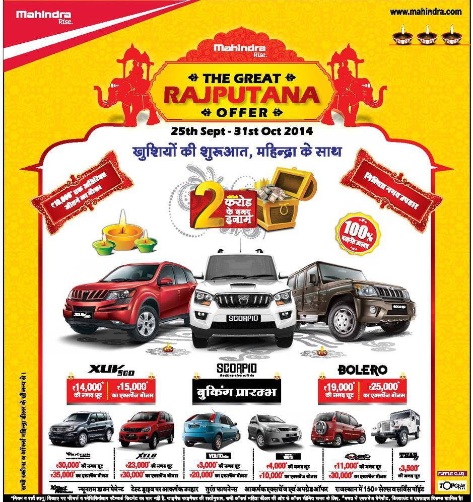 Mahindra Diwali Car Offers