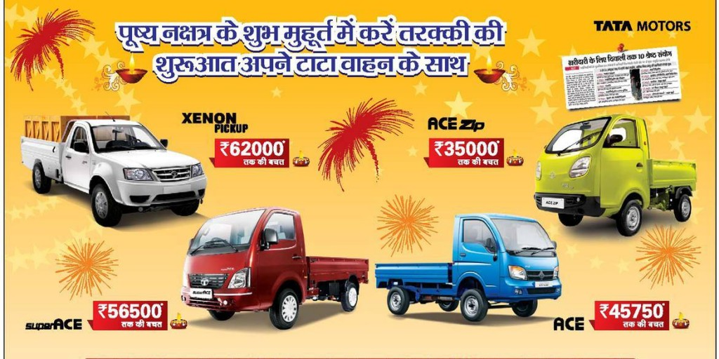 Tata Motors Pickup Truck Diwali 2014 Offers