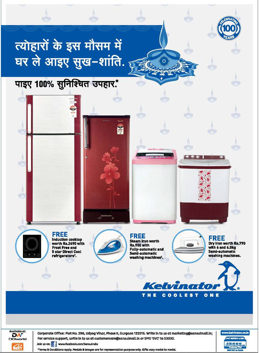 Kelvinator Festive Offer 2014