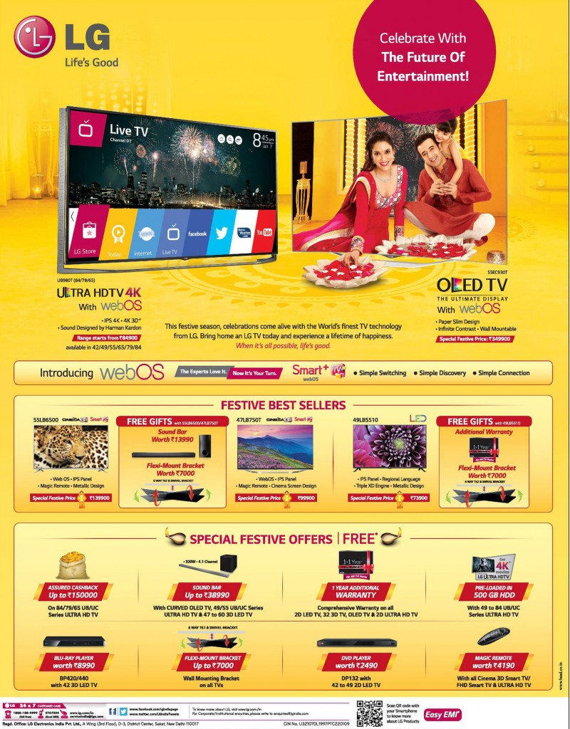 LG LCD and LED Festival Offer