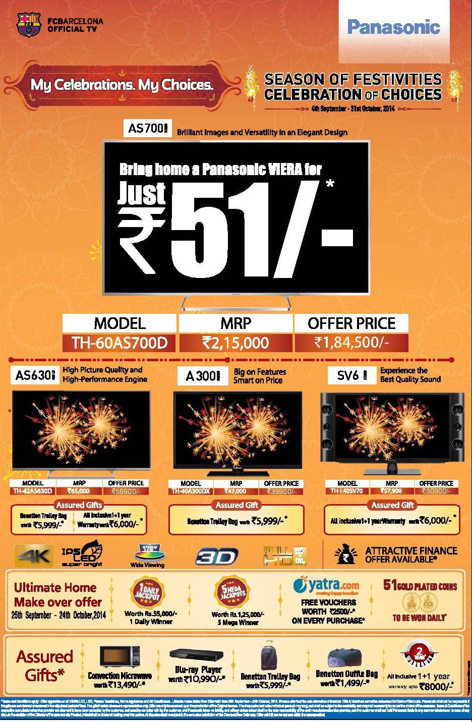 panasonic tv festive offer
