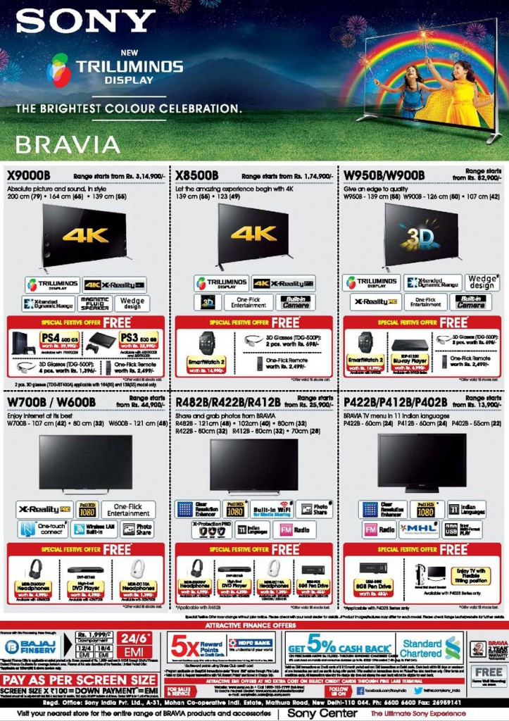sony lcd and led offer 2014