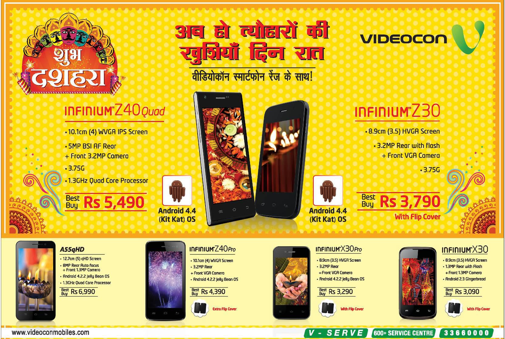 videocon mobile offer