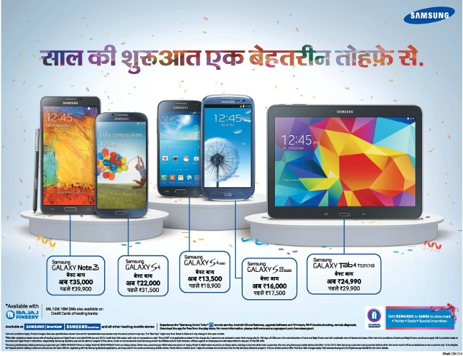 Samsung New Year Offer 2015