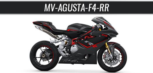 MV Agusta F4 RR