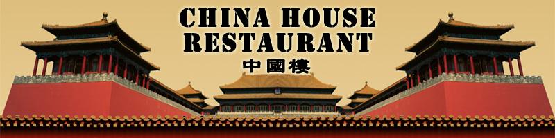 china-house-mumbai