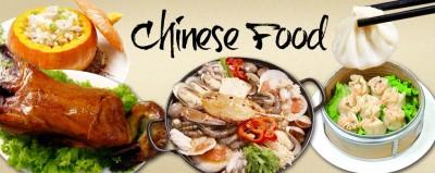 ChineseFood