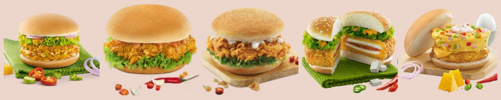 KFCBurgers
