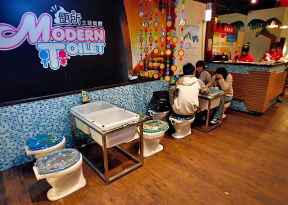 moderntoilettaipei