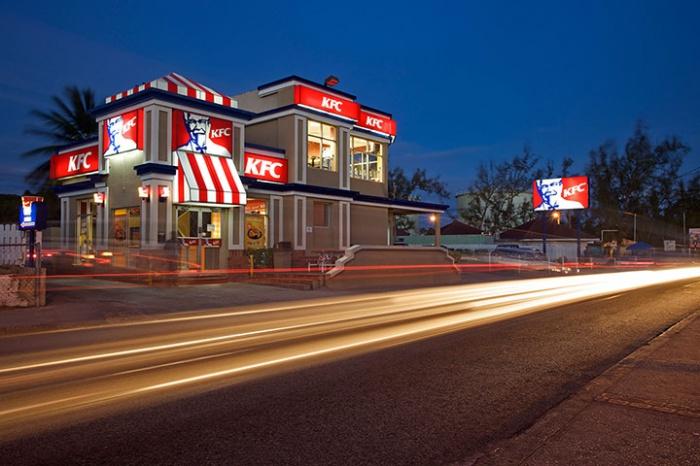 KFCBarbados