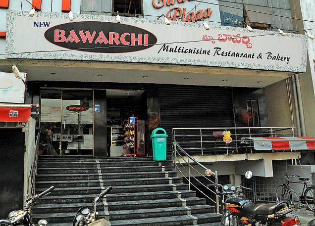 BawarchiHyderabad