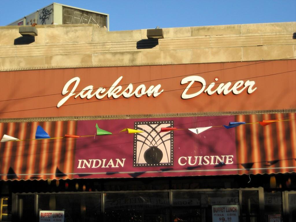 JacksonDinner