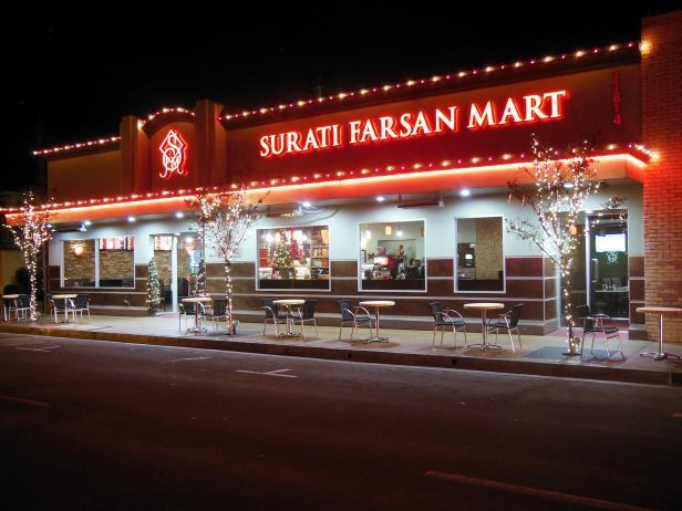 SuratiFarsanMart