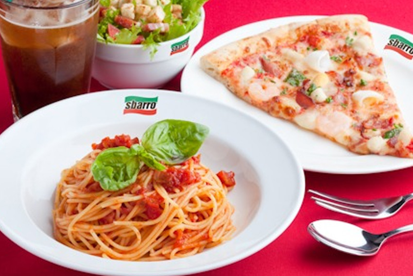 Recent prices for the entire menu of Sbarro, including pasta, salads, chips, desserts and different drinks. Don't miss various Italian-American cuisines there/5().