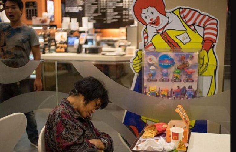 McDonaldsHongKong