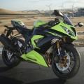 kawasaki ninja zx 6r 636 bike