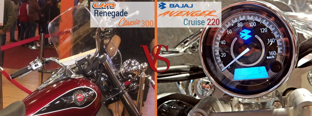 UM Renegade Classic 300 VS Royal Enfield Classic 350 instrument cluster