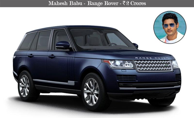 Mahesh-Babu-Range-Rover