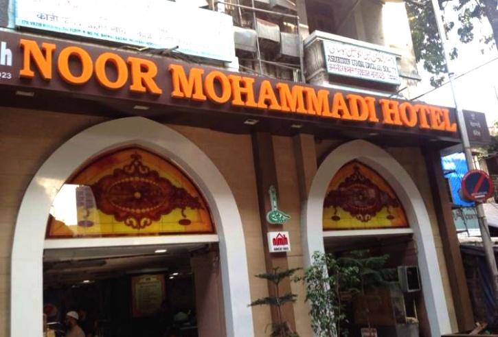 MumbaiRestaurant