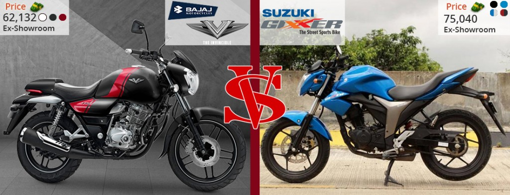 vikrant vs gixxer price and shade