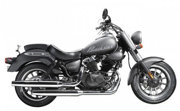 DSK Keeway Blackster 800