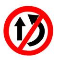 Overtaking Prohibited