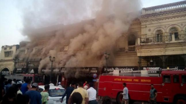 Fire at Moti Mahal