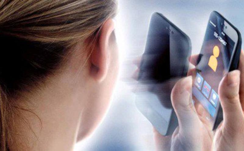 Proximity Sensor in Mobile