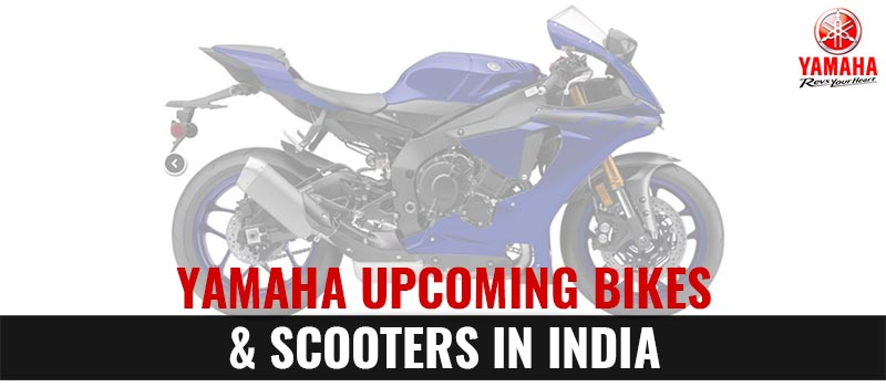 Yamaha Upcoming Bike