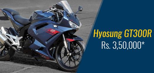 Hyosung GT300R