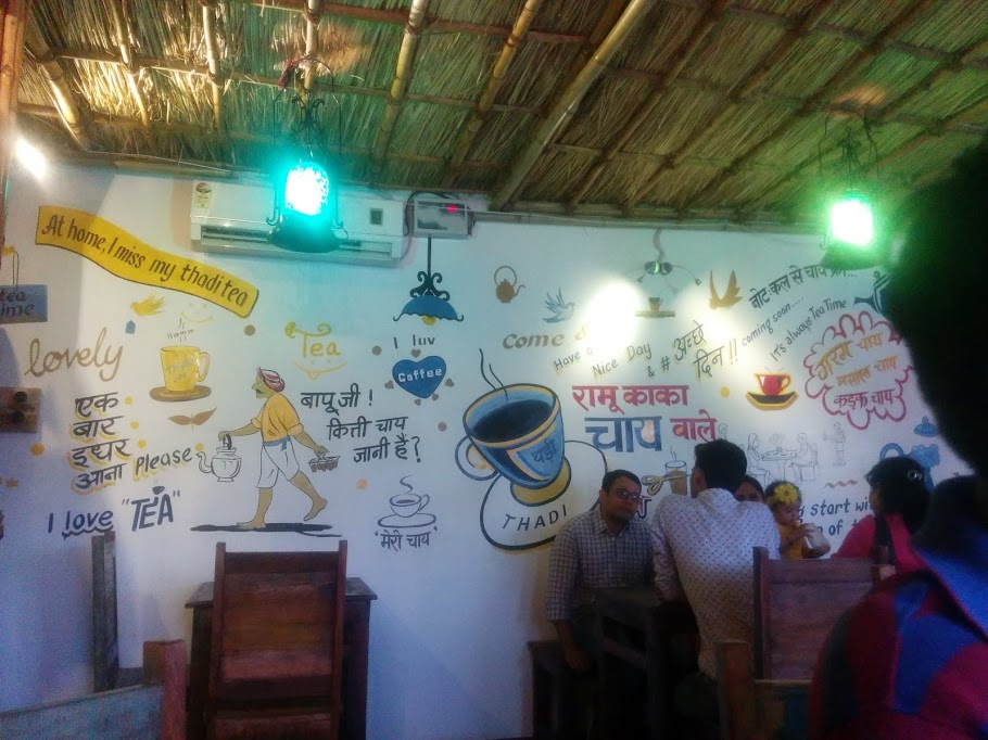 Rajasthani Themed Wall