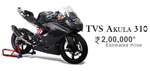 TVS Akula 310