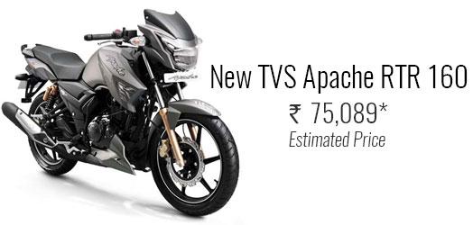New TVS Apache RTR