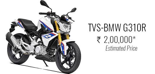 TVS-BMW G310R