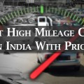High-Mileage-Cars-in-India