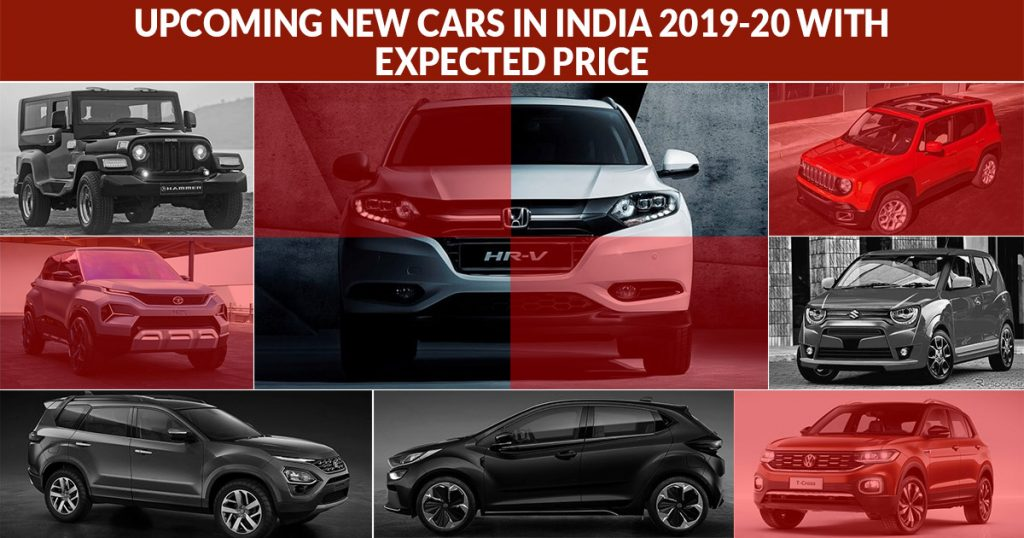 Upcoming Cars 2019-20