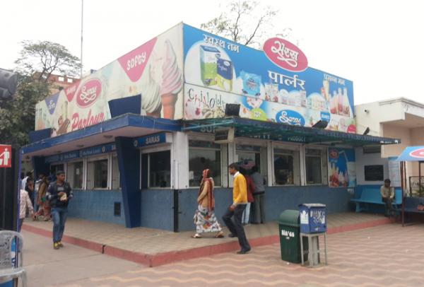 Saras Parlor Jaipur
