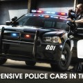 Most Expensive Police Cars in the World