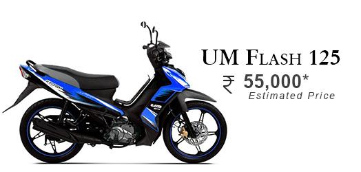 UM Flash 125