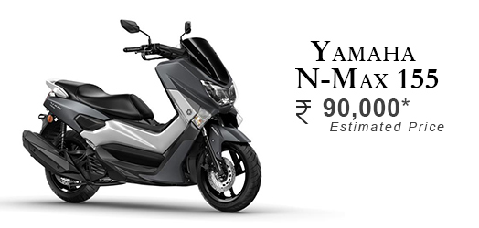 upcoming scooters in india 2019 under 1 lakh