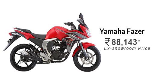 Yamaha Fazer FI Version 2.0
