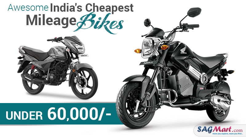 India Cheapest Bike Under 60,000