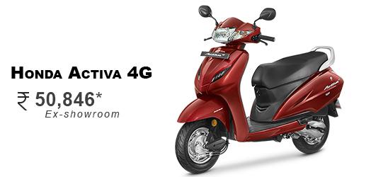 Honda Active 4G