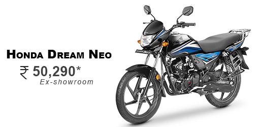 trusted 100cc to 110cc bikes among indian middle class
